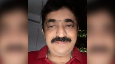 PMC Bank Depositor Sanjay Gulati Dies After Protest Rally by Depositors Outside Esplanade Court in Mumbai