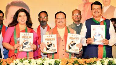 Bharat Ratna For Savarkar? Congress, AIMIM Hit Back at BJP For Demanding Bharat Ratna For Vinayak Savarkar in Maharashtra Assembly Elections 2019 Manifesto