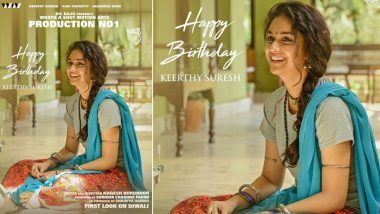 Keerthy Suresh's Still From Nagesh Kukunoor's Untitled Film Released on Her Birthday, First Look Poster to Be Out on Diwali 2019 - View Pic