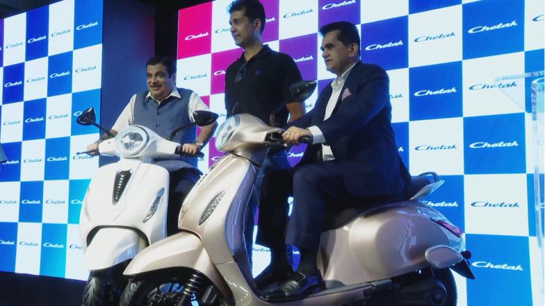 Bajaj Urbanite Scooter LIVE Updates:  Bajaj Chetak Electric Scooter Revealed; Prices, Features & Specifications