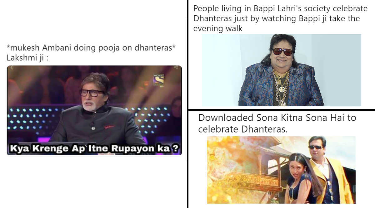 Dhanteras 2019: From Ambanis to Bappi Lahiri, Here Are Funny Dhanteras Memes and Jokes to Laugh at While You Look at Your Empty Bank Accounts