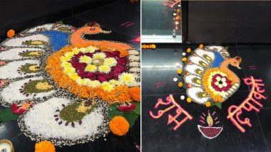 Diwali 2019 Rangoli Designs Using Pulses, Grains and Flowers: Here's How to Decorate Your House Creatively This Deepavali