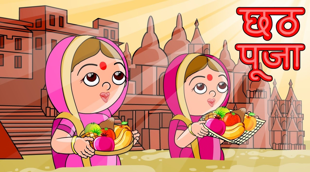 Chhath Puja Has Health Benefits! Science-Backed Reasons Why Chhath Parv Rituals Are Good For You