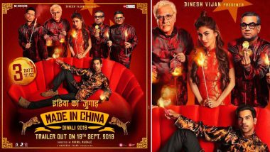 Made In China Movie: Review, Cast, Box Office, Budget, Story, Trailer, Music of Rajkummar Rao, Mouni Roy Film
