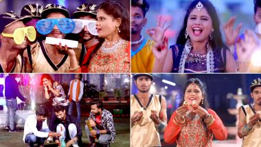 Diwali 2019 Bhojpuri Songs List: Best of Bhojpuri Tracks For Your Deepavali Festivities That Will Light Up Your Heart (Watch Videos)