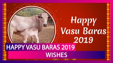 Happy Vasubaras 2019 Wishes: Govatsa Dwadashi Images, Vagh Baras Hike & WhatsApp Messages and Quotes