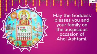 Ahoi Ashtami 2019 Wishes: WhatsApp Stickers, GIF Image Messages, Facebook Greetings, SMS and Quotes to Celebrate the Festival Dedicated to Goddess Ahoi
