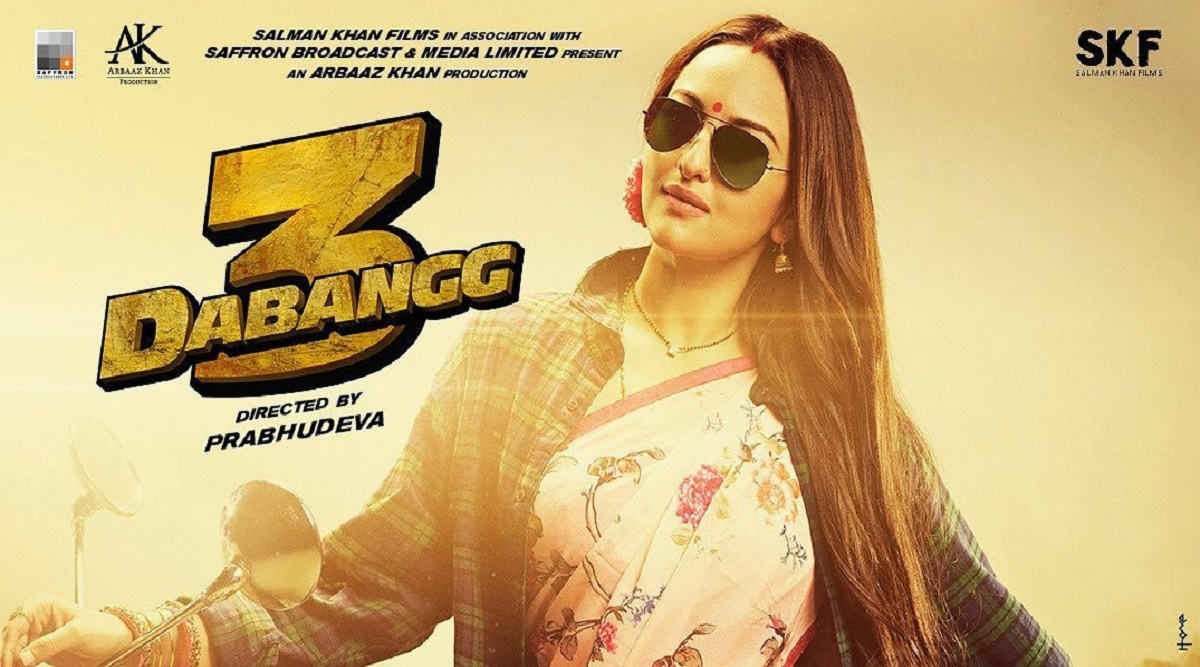Dabangg 3: Here's Who Will Play Sonakshi Sinha's Mother in the Salman Khan Starrer film!