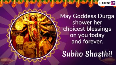 Durga Puja Images With Shubho Shashti 2020 Wishes: WhatsApp Stickers, SMS, GIF Image Greetings, Quotes, Facebook Cover Photos to Celebrate Pujo