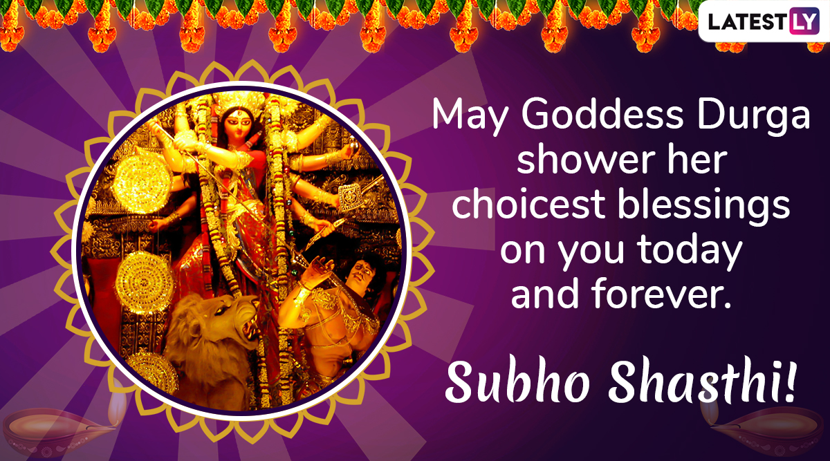 Durga Puja 2019 Images With Shubho Shashti 2019 Wishes: WhatsApp Stickers, SMS, GIF Image Greetings, Quotes, Facebook Cover Photos to Celebrate Pujo