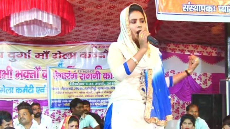 Sushma Nekpur Murder Case: Six Arrested in Folk Singer's Murder