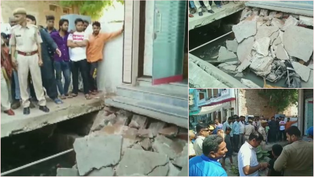 Rajasthan: Portion of Footpath Built Over Drain Collapses in Sirohi District, Two Injured (Watch Video)