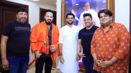 Maharashtra Assembly Elections 2019: Salman Khan's Bodyguard Shera Joins Shiv Sena Days Ahead of Upcoming Vidhan Sabha Polls