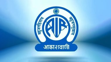 'Radio Kashmir' Rechristened as 'All India Radio' And 'Akashvani' After Jammu And Kashmir Becomes Union Territory