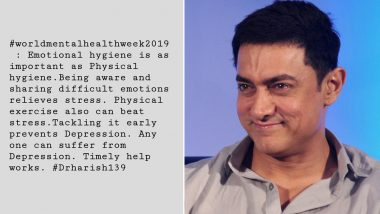 World Mental Health Week 2019: Aamir Khan Emphasizes on Importance of Mental Hygiene and Timely Help While Battling Depression