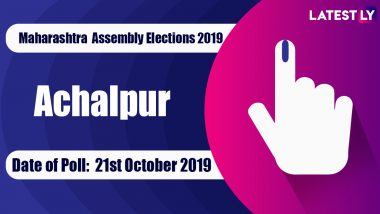 Achalpur Vidhan Sabha Constituency Election Result 2019 in Maharashtra: Balwant Baswant Wankhade of Congress Wins MLA Seat in Assembly Poll