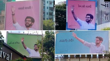 Aaditya Thackeray Posters Saying 'How Are You Worli?' in Marathi, Urdu and Other Languages Put Up in Mumbai Ahead of Maharashtra Assembly Elections 2019