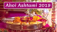 Ahoi Ashtami Fast 2019 Date: Know History, Legends and Significance of This Ahoi Ashtami Vrat Observed by Mothers