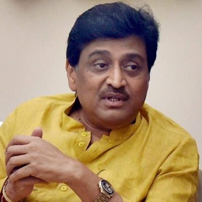 Ashokrao Shankarrao Chavan