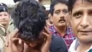 Odisha: VIMSAR Doctors Thrash Youth, Force Him to Touch Feet of Doctor He Assaulted