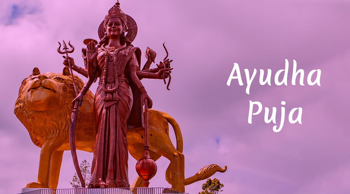 Ayudha Puja 2019: Significance, Stories, Rituals And Celebrations of Astra Puja or Worship of Weapons