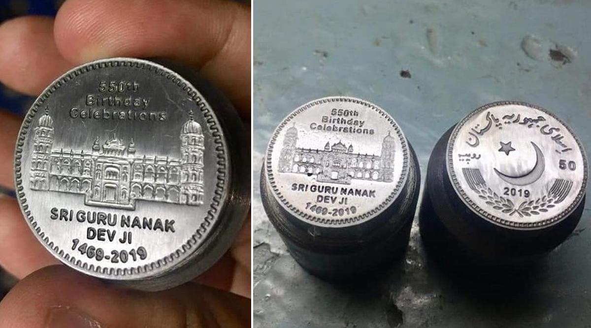 Gurpurab 2019: Pakistan Issues Rs 50 Coin to Mark 550th Birth Anniversary of Guru Nanak Dev; See Pic