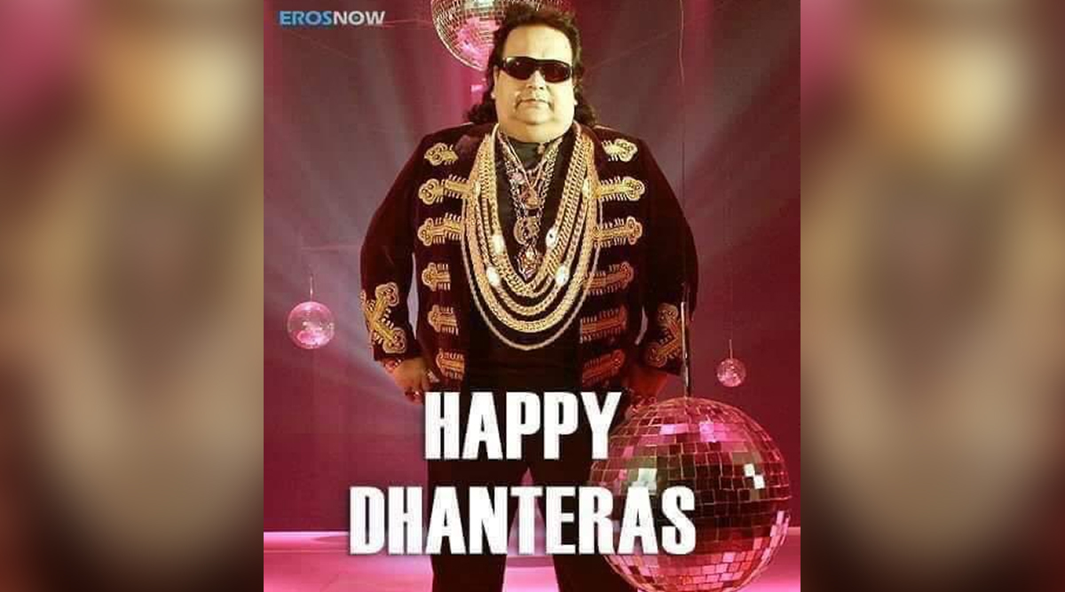 Rishi Kapoor Wishes 'Happy Dhanteras' with Bappi Lahiri Pic
