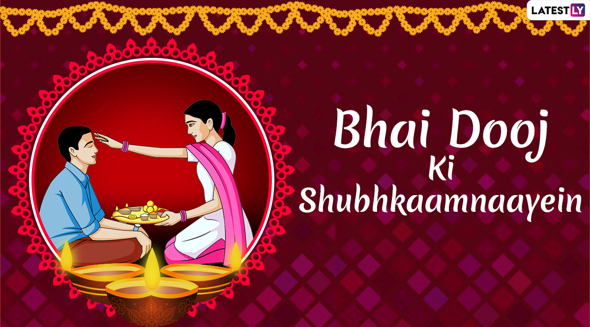 Bhai Dooj 2019 Wishes in Hindi: WhatsApp Stickers, Facebook Greetings, GIF Images, Quotes, SMS And Messages to Wish Brothers And Sisters This Diwali