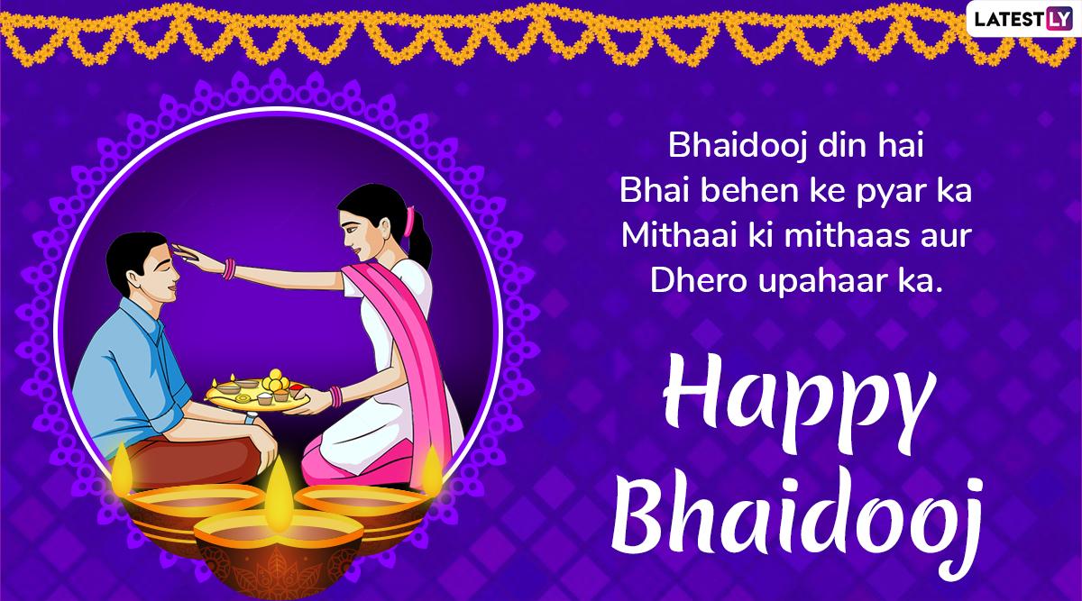Bhai Dooj 2019 Wishes in Hindi: WhatsApp Stickers