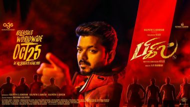 Bigil: Hyderabad Court Stalls Streaming of Thalapathy Vijay Starrer On Amazon Prime