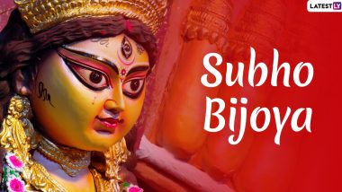 Subho Bijoya Dashami 2020 Image Messages & Sindoor Khela Wallpapers for Free Download Online: Wish Happy Vijayadashami in Bengali With WhatsApp Stickers and GIF Greetings on Durga Visarjan