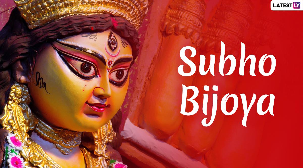 Subho Bijoya Dashami 2019 Images & HD Wallpapers for Free Download Online: Wish Happy Vijayadashami in Bengali With Beautiful WhatsApp Stickers and GIF Greetings