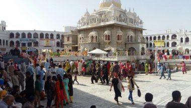 Pakistan: Fire Breaks Out at Gurdwara Panja Sahib in Hasan Abdal
