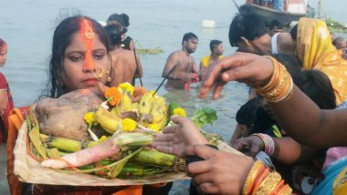 Chhath Puja 2019 Vidhi: 9 Mistakes Not to Make While Observing Chhath Vrat and Puja to Avoid Bad Luck