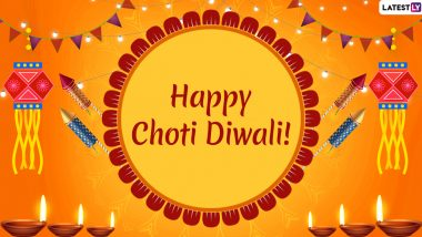 Choti Diwali 2019 Messages in Hindi: Naraka Chaturdashi WhatsApp Stickers, SMS, Quotes, Hike GIF Images, Greetings and Wishes to Send on Second Day of Deepavali