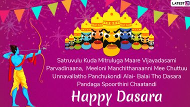 Dussehra 2021 Telugu Wishes & HD Images: Dasara Subhakankshalu Photos, Ravan Dahan GIFs, WhatsApp Stickers, SMS & Messages to Send Vijayadashami Greetings
