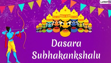 Dussehra 2019 Wishes in Telugu: WhatsApp Stickers, Dasara Subhakankshalu Photos, Ravan Dahan GIF Images, SMS & Messages to Send Vijayadashami Greetings