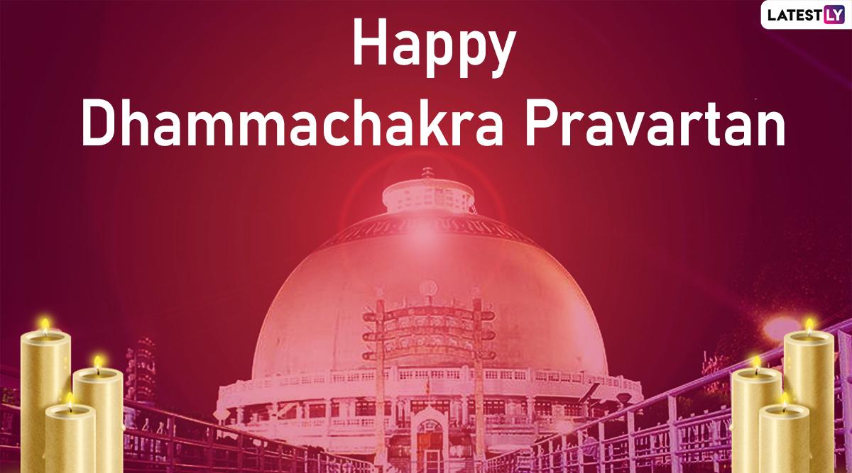 Dhammachakra Pravartan Day 2019 Greetings: WhatsApp Stickers, Facebook Status, BR Ambedkar Images, SMS And Messages to Wish on DhammaChakra Anupravartan Din
