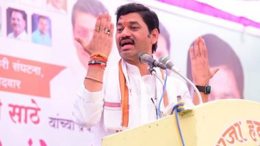 Maharashtra Assembly Elections 2019: FIR Against Dhananjay Munde for Remarks Against Cousin and Minister Pankaja Munde