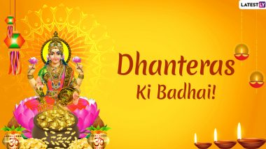 Dhanteras 2019 Wishes in Hindi: WhatsApp Stickers, GIF Image Messages, Dhantrayodashi Pics, Hike Greetings, SMS, Quotes to Send on First Day of Diwali