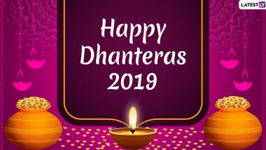 Happy Dhanteras 2019 Greetings & Images: WhatsApp Stickers, Diwali SMS, Quotes, Hike GIFs, Status, Messages to Send on Dhantrayodashi