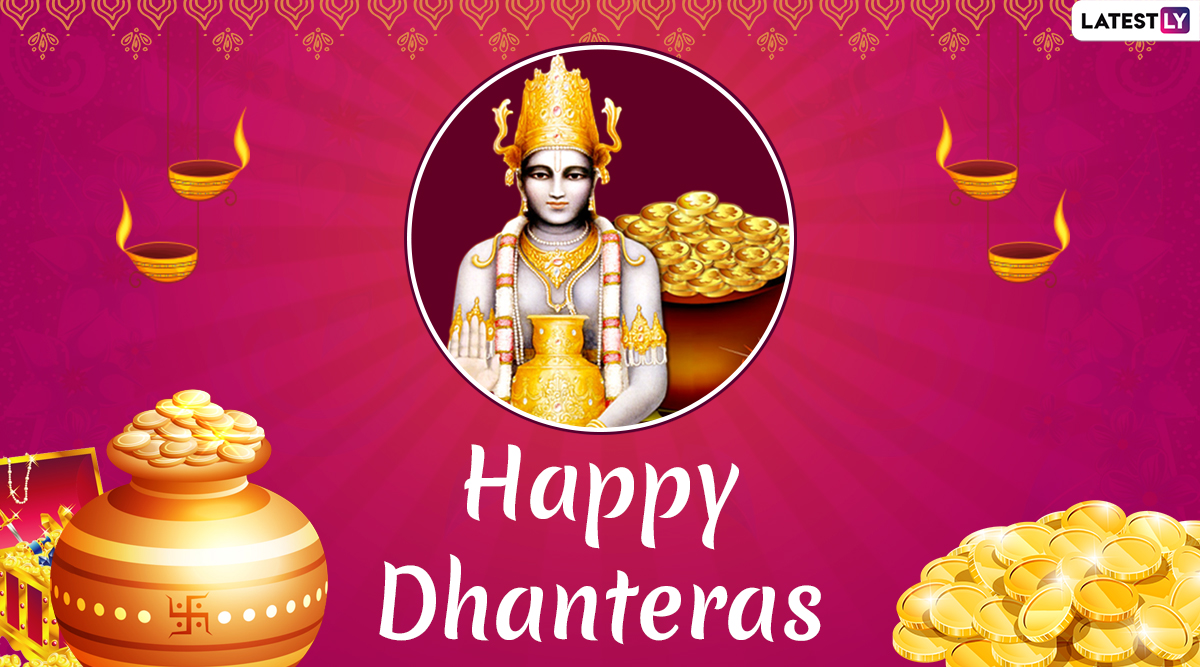 Dhanteras 2019 Images & HD Wallpapers for Free Download Online: Wish Happy Dhantrayodashi With Beautiful Lines, WhatsApp Stickers and Hike GIF Greetings on First Day of Diwali