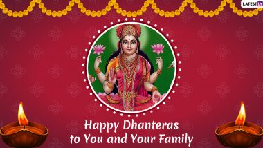Dhanteras 2019 Wishes and Images: WhatsApp Stickers, Diwali GIF Status Greetings, SMS, Quotes and Messages to Wish on Dhantrayodashi