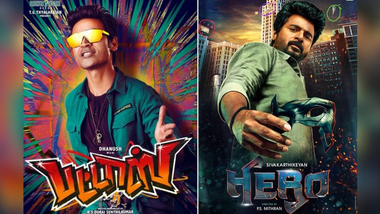 Will It Be Dhanush vs Sivakarthikeyan This Year End? Tamil Films Pattas and Hero to Release in December 2019