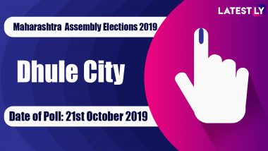Dhule City Vidhan Sabha Constituency Election Result 2019 in Maharashtra: Shah Faruk Anwar From AIMIM Wins MLA Seat in Assembly Polls