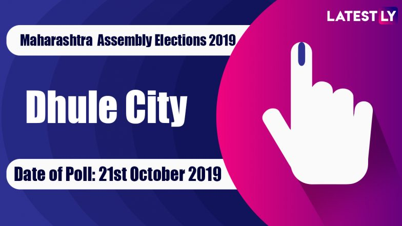 Dhule City Vidhan Sabha Constituency in Maharashtra: Sitting MLA, Candidates For Assembly Elections 2019, Results And Winners