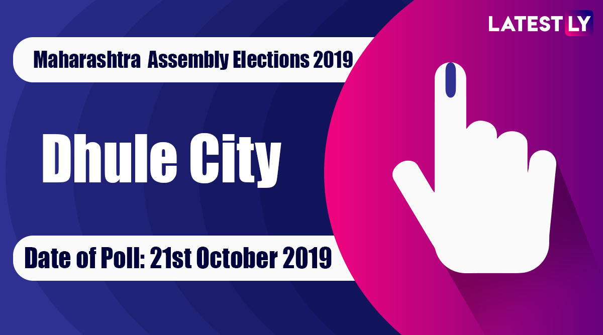 Dhule City Vidhan Sabha Constituency Election Result 2019 in Maharashtra:Shah Faruk Anwar From AIMIMWins MLA Seat in Assembly Polls