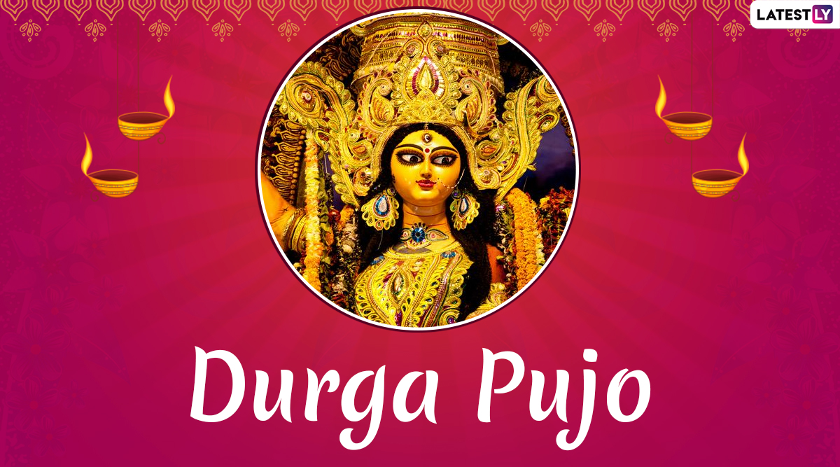 Durga Puja 2019 Images & Subho Saptami Wishes HD Wallpapers Free Download Online: Send Happy Durga Pujo Greetings With Beautiful WhatsApp Stickers and GIF Messages
