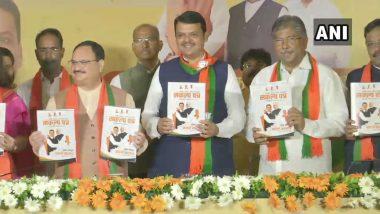 Bharat Ratna For Veer Savarkar? BJP Manifesto For Maharashtra Assembly Elections 2019 Proposes Highest Civilian Award For RSS Ideologue