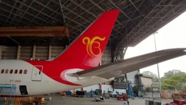 Guru Nanak Dev 550th Birth Anniversary: What Is Ik Onkar? The Symbol That Air India's Boeing 787 Has Put Up Ahead of Gurpurab Celebrations